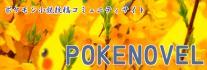 黄色い花と黄色いあなた
